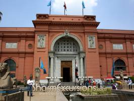Entrace to Egyptian Museum of Ancient Antiquities